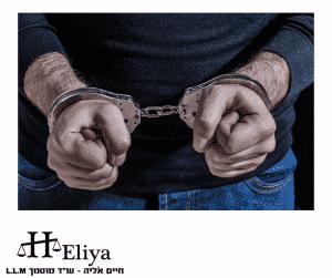 ייצוג חשודים במעצרים